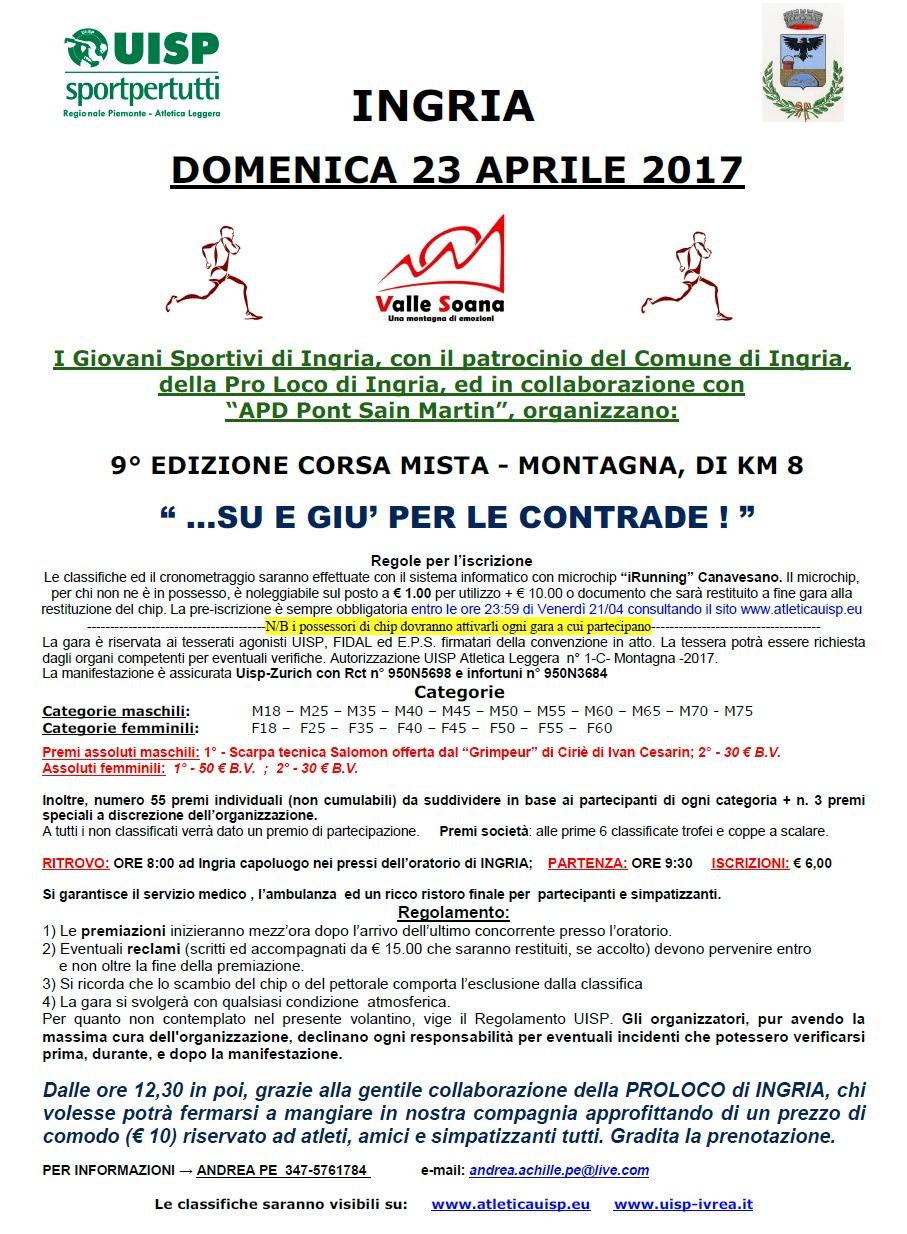 corsa_ingria