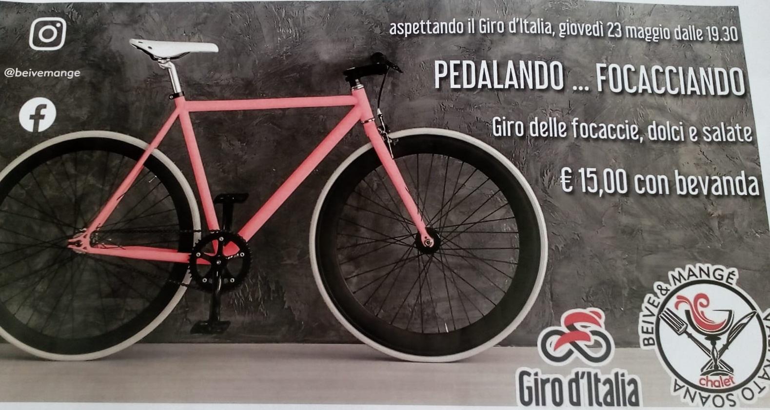 pedalandoPizzeria